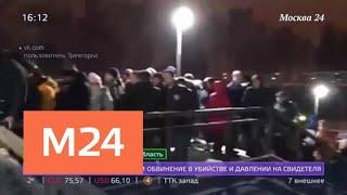 Смотреть видео Жители Трехгорки осваивают паркур, пытаясь выбраться с железнодорожной платформы - Москва 24 онлайн