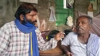 एक कुत्ते को लेकर दलित को बांधकर मारा/ Lakhan kumar