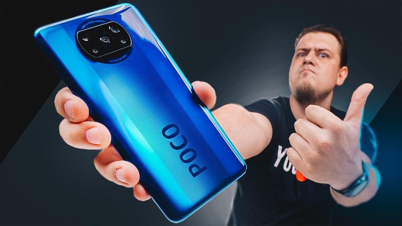 Какой Смартфон купить в 2020 году? ЭТОТ! Xiaomi Poco X3 NFC - Лучший Смарт За Свои Деньги!