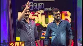 Naduvula Konjam Disturb Pannuvom spl promo video 30-08-2015 Vijay tv sunday night 8pm program promo 30th August 2015 at srivideo