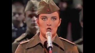 Священная война (Концерт