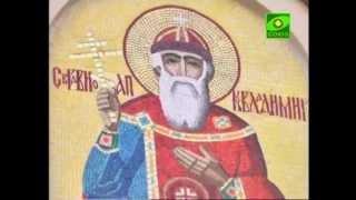 В Петербурге освят. мозаичную икону кн. Владимира