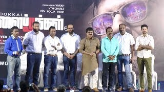 Vellai Pookal Tamil movie Official Press Meet Full Speech Vivekh Charle PoojaDevariya