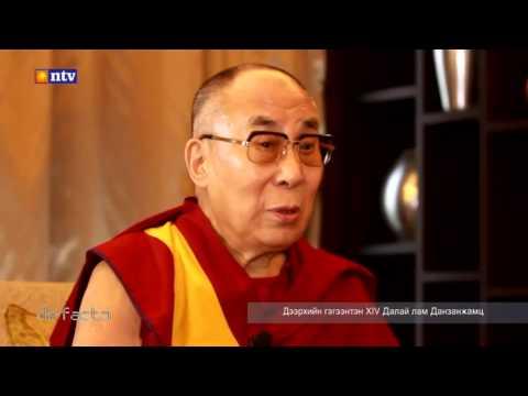 NTV De-Facto нэвтрүүлэг - Дээрхийн гэгээнтэн XIV-р Далай лам