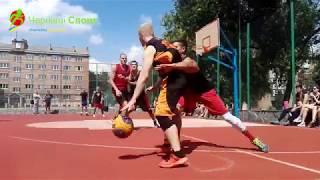 Етап чемпіонату України з баскетболу 3х3