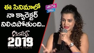 Actress Diksha Panth Speech at Operation 2019 Movie Teaser Launch || Srikanth || YOYO Cine Talkies
