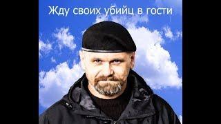 Дневниковые записки Алексея Мозгового