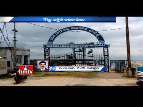 Singur Dam Gates Lefted | Huge Flood Water Inflow to Singur Project | HMTV