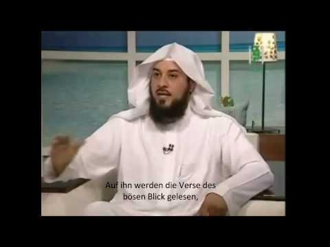 Anzeichen Vom Bösen Blick Und Seine Heilung - Sheikh Al-'Arifi