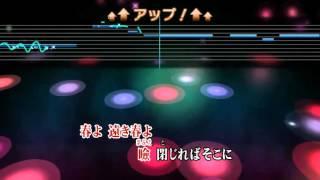 任天堂 Wii Uソフト Wii カラオケ U 春よ、来い 松任谷由実 Wii カラオ...