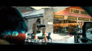 Росомаха: Бессмертный — японский трейлер №2