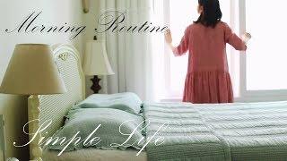 SUB)모닝루틴|Morning routine|청소하는 일상|혼밥 일상| Feat. Cat 고양이 아로