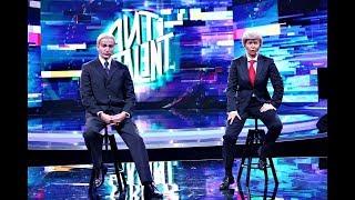 Vrei să fii președinte miliardar? Ce răspunsuri au dat Viorica Dăncilă, Klaus Iohannis, Dan Barna