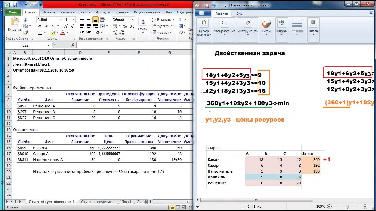 Практическое руководство. Создание отчетов по производительности нагрузочных тестов с помощью Microsoft Excel