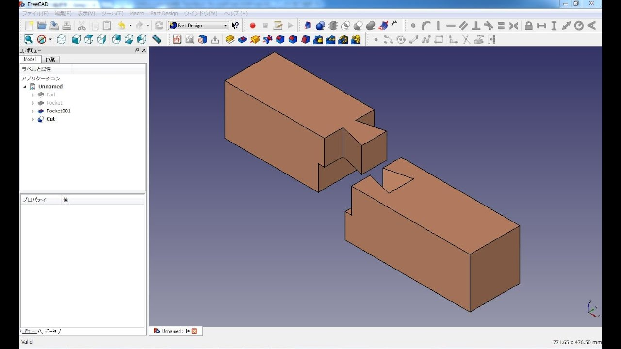 FreeCAD Japanese architecture, wooden joint 1