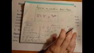 Задачи на правило Вант-Гоффа. Зависимость скорости реакции от температуры.