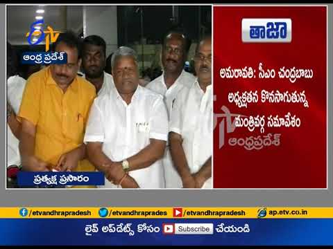 Good News for AP Government Employees