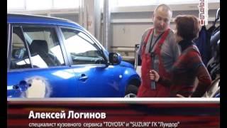 Автоклуб 2013 10 30 Кузовной ремонт от ООО Луидор Трейд дилер СУЗУКИ(, 2013-10-29T14:55:11.000Z)