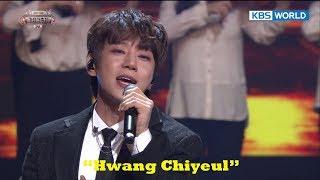 Hwang Chiyeul Special / 황치열 스페셜 [2017 KBS Song Festival | 2017 KBS 가요대축제 / 2017.12.29]