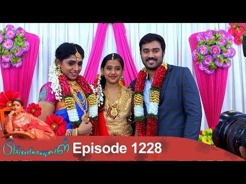 Priyamanaval Episode 1228, 29/01/19
