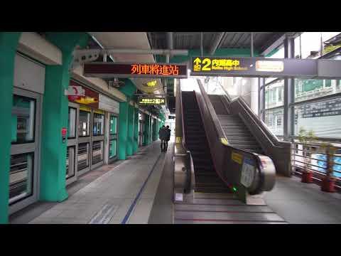 Taiwan, Taipei, MRT ride from Wende to, Gangqian, 4X  escalator