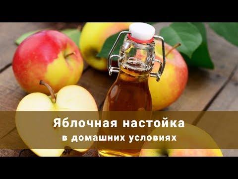 Вопрос: Как сделать яблочную водку?