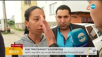 Кой е виновен за сблъсъците в Ботевград - Здравей, България (26.06.2018г.)