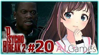 【PSYCHOBREAK 2】#20 この人、信用して大丈夫・・・?【The Evil Within 2】