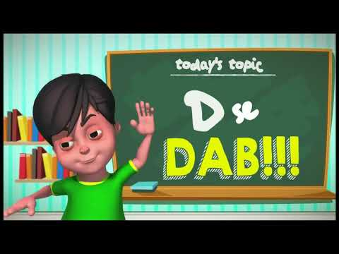 Nick india dab but without the letters D A or B