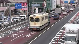 小田急2200形 デハ2202号(ABFM車) 解体・搬出輸送【陸送】