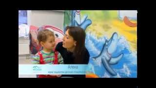 Детский стоматолог(, 2015-04-23T14:39:58.000Z)