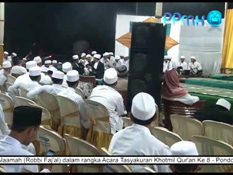 Sholawat Baina Katifaihi 'Alaamah - Khotmli Qur'an 2016 - PPMH Ngroto