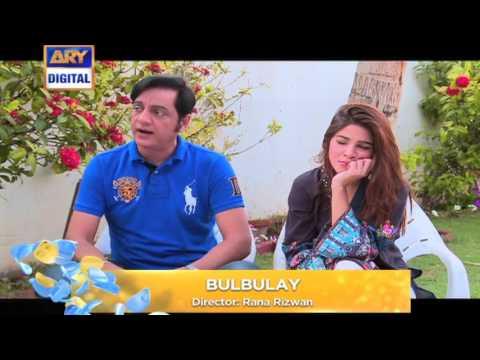 Bulbulay Episode -  455 -  (Promo) - ARY Digital thumbnail
