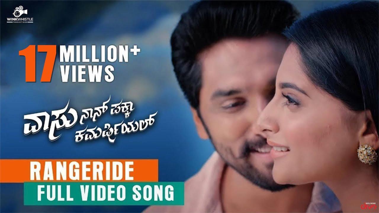 Download Vaasu Naan Pakka Commercial - Rangeride Full Video song   Puneeth Rajkumar   Anish, Nishvika
