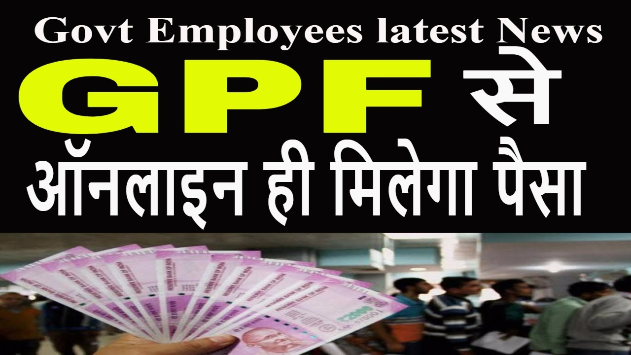Online processing of GPF Final withdrawal / advance – DAD Estt_GPF Payment  online