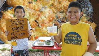 หนังสั้น สู้ชีวิต!! ขายไข่เจียวทรงเครื่อง 20 บาท | TINTIN Family Films