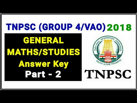 TNPSC Group 4 and VAO Exam Maths and General Studies answer key | TNPSC group 4 answer key 2018