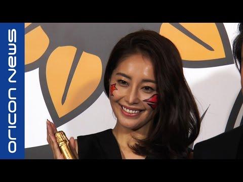 熊切あさ美、実は虎党 新恋人は「歌舞伎界以外だったら誰でも」 ヴーヴ・クリコ『イエローウィン』プレスイベント