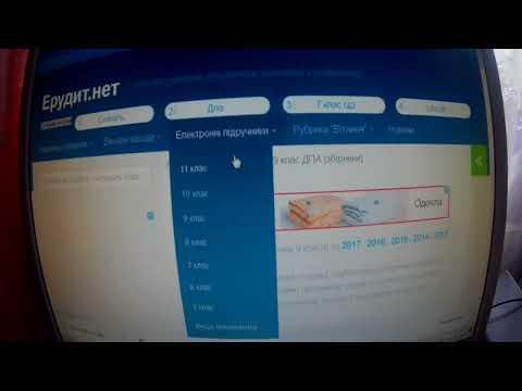 Пономарева ИН Биология Учебник для 9 класса ОНЛАЙН