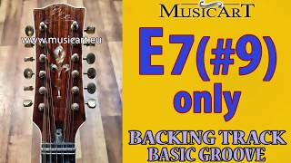 E7#9 only 125 groove Backing Track, the Jimi Hendrix Chord!