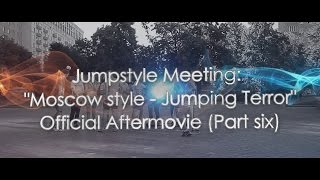 "Jumpstyle meeting: ""Moscow style - Jumping Terror"" Official Aftermovie (six)"