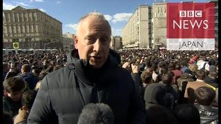 ロシア各地で反汚職デモ 野党指導者ら拘束