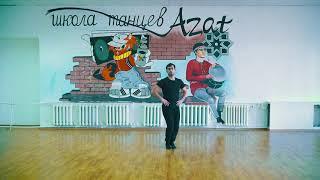 Обучающий видео курс армянских танцев. Уроки Армянских танцев № 9