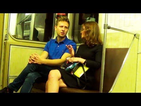 Как познакомиться с девушкой в метро? Пикап. Natural Selection