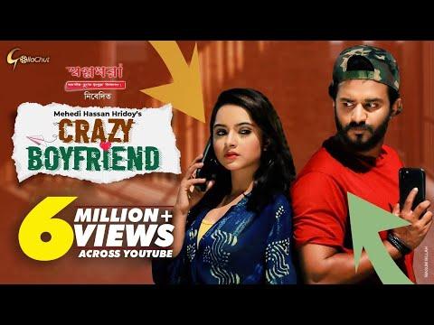 Crazy Boyfriend | ক্রেজি বয় ফ্রেন্ড | Musfiq R Farhan | Payel | Mehedi Hasan Hridoy