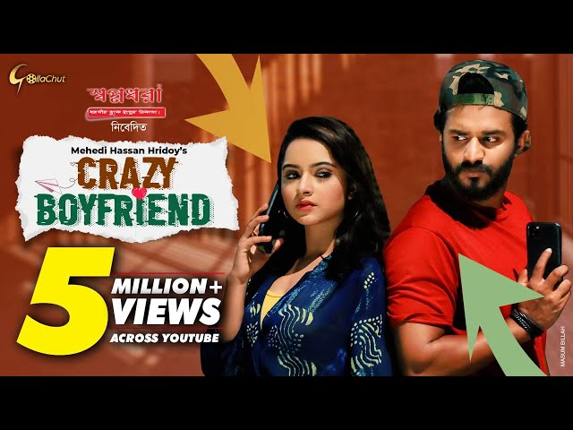 Youtube Trends in Bangladesh - watch and download the best videos from Youtube in Bangladesh.