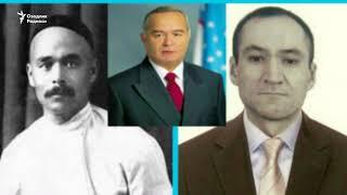 Улуғбек Бакир: Жамшид Каримов президент амакисининг ҳеч ким билмаган ҳаётини гапирган