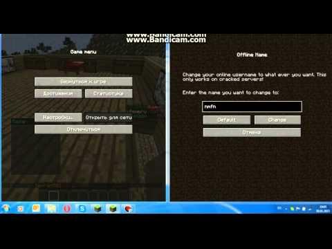 Читы на деньги на сервере Майнкрафт | VK