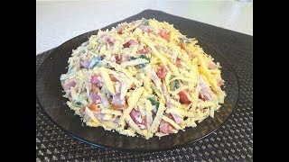 Очень вкусный салат , на Очень скорую руку! С помидорами, огурцами и ветчиной!