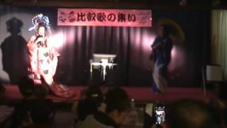 滋賀県雄琴にある温泉あがりゃんせにて、比叡企画主催の比叡歌の集いに...